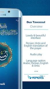 Dua-e Tawasol - náhled