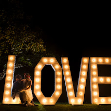 Wedding photographer Jose Mosquera (visualgal). Photo of 17.08.2017