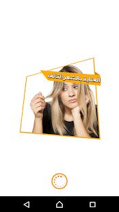 خلطات مجربة لعلاج مشاكل الشعر التالف دون نت - náhled