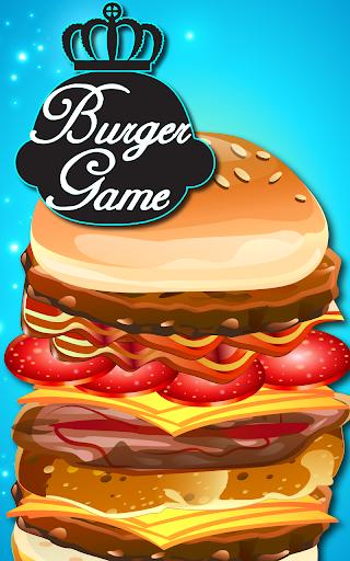 햄버거 게임
