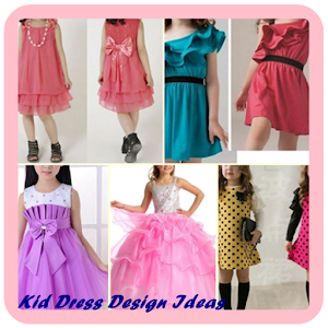 cover art - Dress Design Ideas