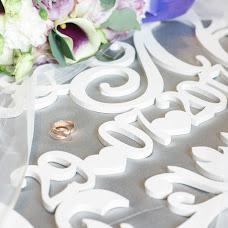 Wedding photographer Elina Keyl (elinakeyl). Photo of 13.10.2017