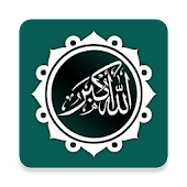 Group Islamic Stickers - WAStickersApps
