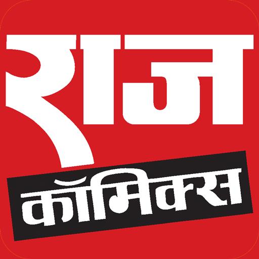 Raj Comics (Hindi Comic) – Apps on Google Play