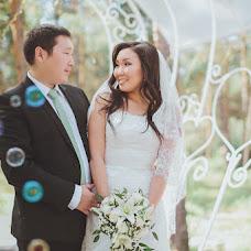 Wedding photographer Nadezhda Kuin (wandaqueen). Photo of 22.11.2016