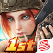 Rules of Survival - Androidアプリ