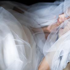 Wedding photographer Viktoriya Lyubarec (8lavs). Photo of 03.07.2018