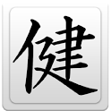 Kanji Tattoo Symbols icon
