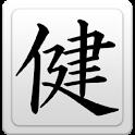 Kanji Tattoo Symbols icon