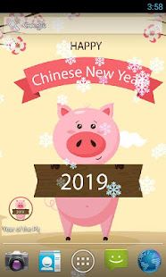 Year of the Pig Free Live Wallpaper 1
