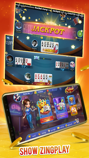 ZingPlay Game Portal - Shan - Board Card Games 1.0.5 Screenshots 2