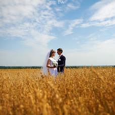 Wedding photographer Andrіy Gula (AndrGula). Photo of 29.08.2017