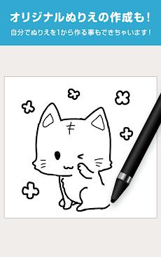 メディバン ぬりえ - 無料で遊べる塗り絵アプリのおすすめ画像4