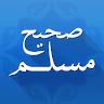 com.reda.sahihmuslim