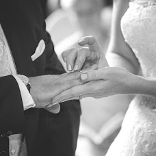 Wedding photographer Mathias Krug (mathiaskrug). Photo of 28.10.2015