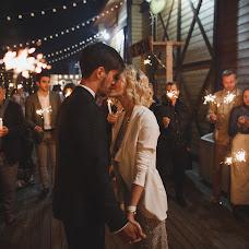 Wedding photographer Aleksandr Nerozya (horimono). Photo of 31.03.2017