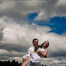 Fotógrafo de bodas Raul De la peña (rauldelapena). Foto del 17.07.2018