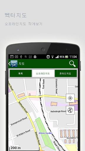 玩免費旅遊APP|下載나이로비오프라인맵 app不用錢|硬是要APP