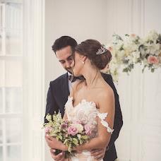 Wedding photographer Evgeniya Razzhivina (evraphoto). Photo of 27.07.2017