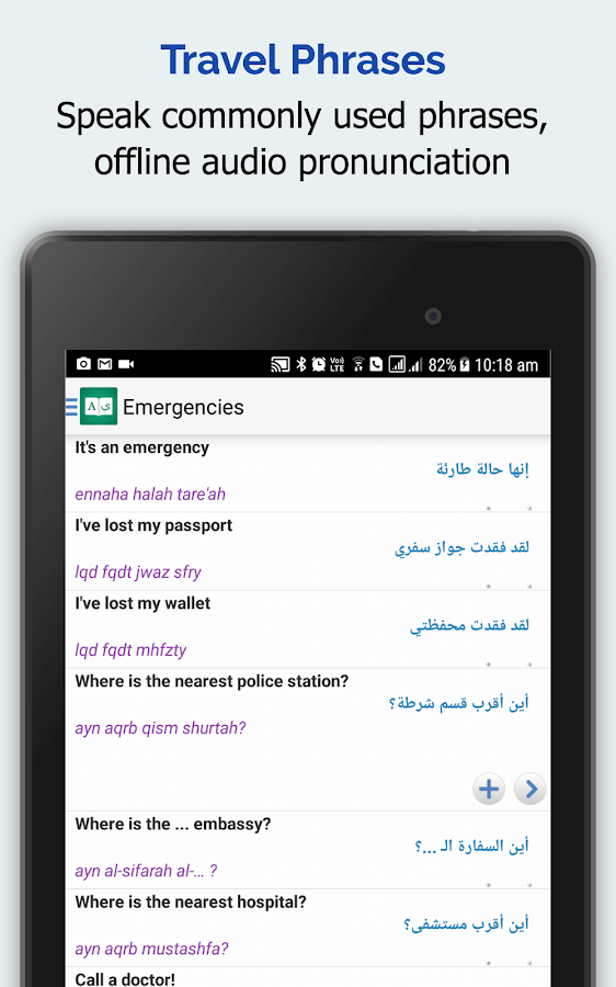 Arabic Dictionary 📖 English - عربى Translator- screenshot