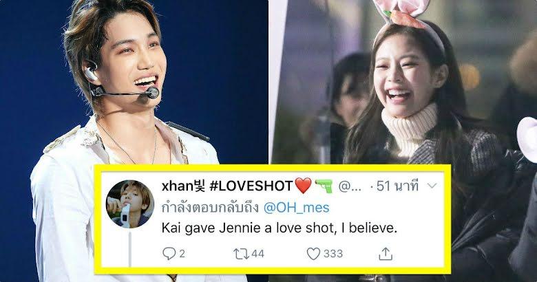 kai popularity jennie dating fan reaction