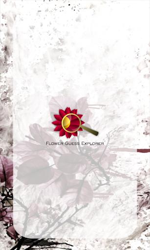 Flower Guess Explorer