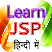 Learn JSP In Hindi