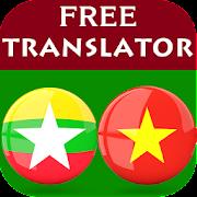 Burmese Vietnamese Translator
