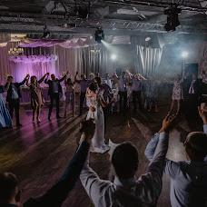 Wedding photographer Katerina Karmanova (karmanova). Photo of 25.09.2018