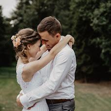 Wedding photographer Żaneta Bochnak (zanetabochnak). Photo of 03.10.2018