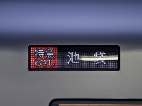 西武鉄道 001系「Laview」_04