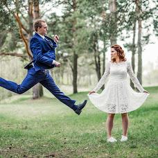 Wedding photographer Anastasiya Misyakova (AnastasyaM). Photo of 18.05.2017