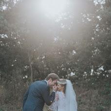 Hochzeitsfotograf Marta Urbanelis (urbanelis). Foto vom 20.12.2016
