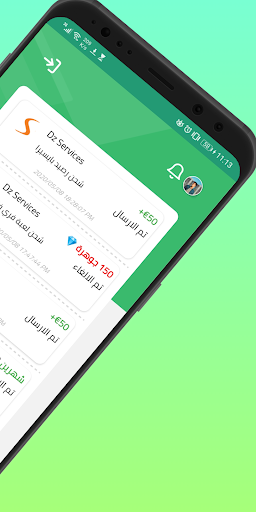 2020 Dz Services Android App Download Latest