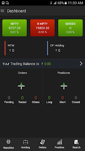 Sine by TradeSmart Online- screenshot thumbnail