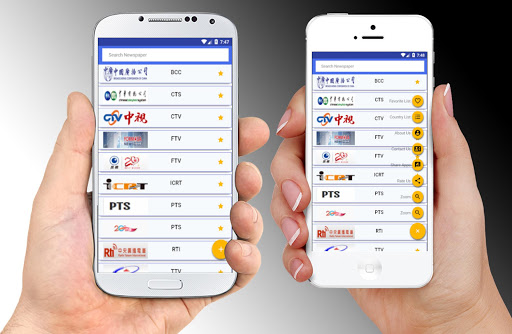 All Taiwan Newspaper | 台灣新聞, Taiwan Info screenshots 1