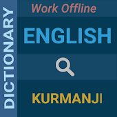 English : Kurmanji Dictionary