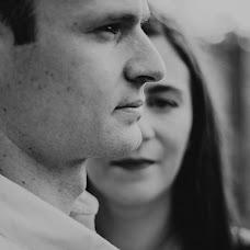 Wedding photographer Fábio Santos (PONP). Photo of 07.05.2018