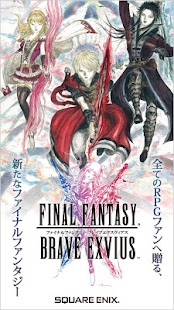 FINAL FANTASY BRAVE EXVIUS v1.0.0 МOD Apk [High Damage] – Android Games