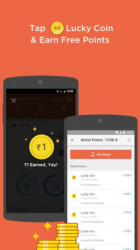 Mobile Balance Check&Recharge 3.02.02 screenshots 4