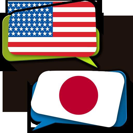日本の英語翻訳 書籍 App LOGO-APP試玩