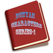 Bunyan Characters Series - I