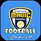 آموزش فوتبال - جادوی فوتبال Download on Windows
