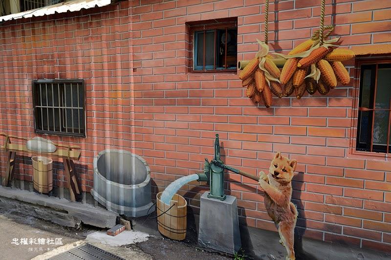 忠權社區狗狗彩繪牆