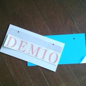 デミオ DJLFS 15S touring 6MT 平成31年式のカスタム事例画像 masa42(4月5日静岡エコパオフ会)さんの2020年03月14日09:30の投稿