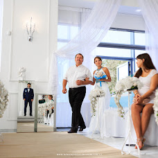 Wedding photographer Aleksandr Romanenko (TRUX). Photo of 05.11.2014
