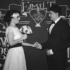 Wedding photographer Nataliya Kostyukovskaya (kostukovskaya). Photo of 28.04.2016