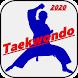 テコンドー、格闘技、自己防衛を学ぶ