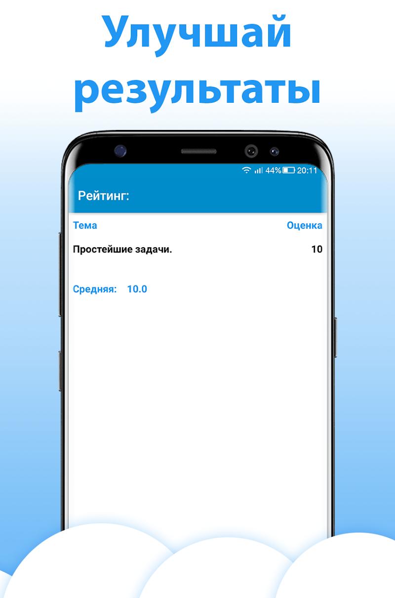 Скриншот Pascal Test
