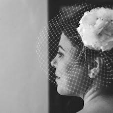Φωτογράφος γάμων Kyriakos Apostolidis (KyriakosApostol). Φωτογραφία: 04.07.2018